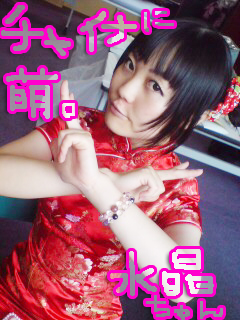 7_20090706012409.jpg