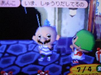 2008_0722釣り三昧A,Y,M0005