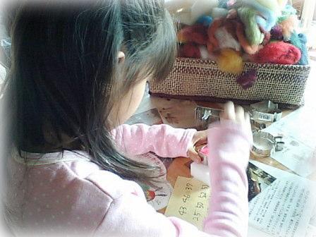 2-15_20090216002652.jpg