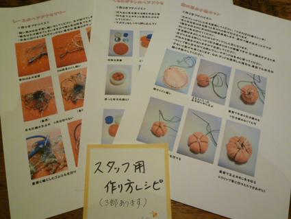 022_20120210134734.jpg