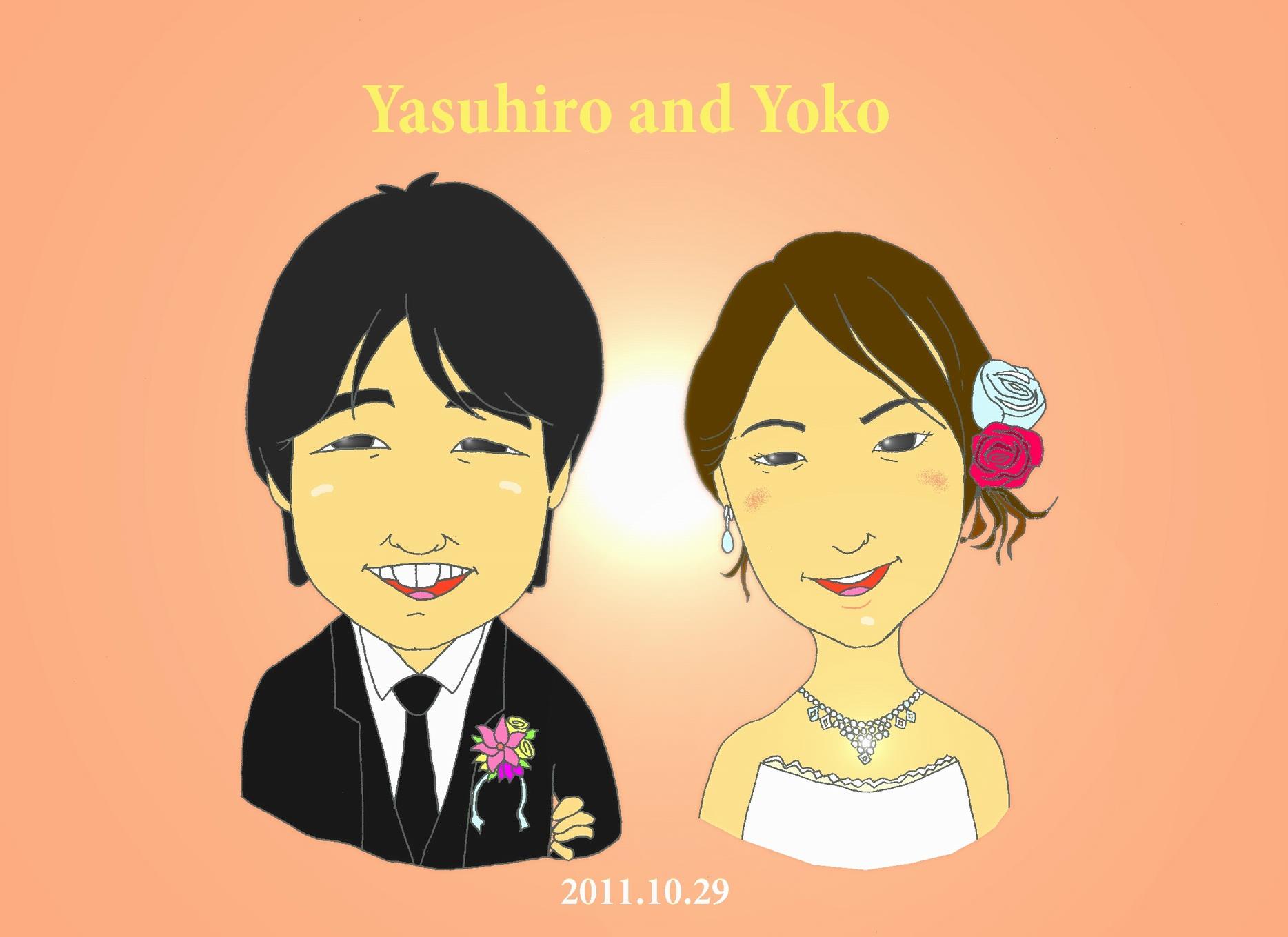 Yasuhiro and Yoko2