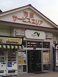 ichisa1.jpg