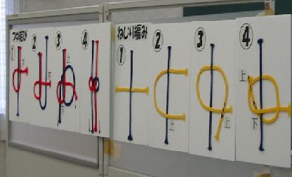 ビーズ講習会 2・25 編み方図