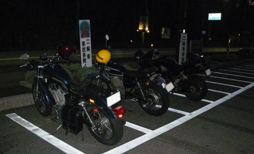 2011秋ツーリング024