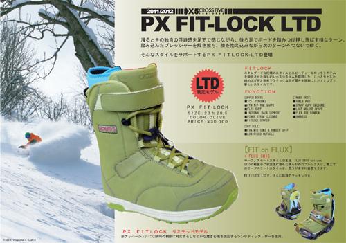 PX LTD00