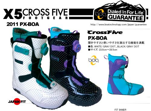 PX605-1.jpg