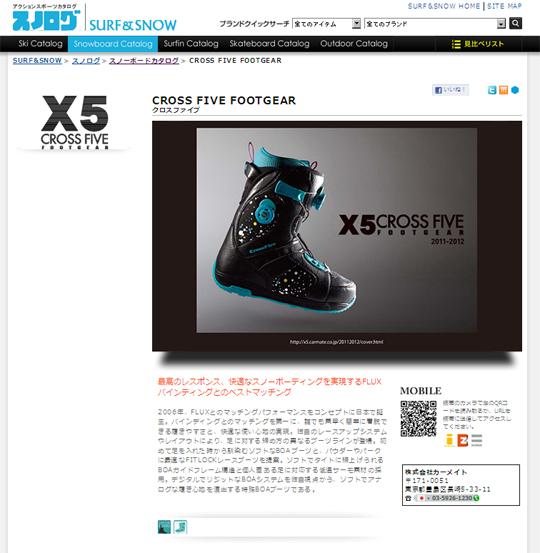 snologx51.jpg