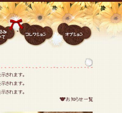 2011_0726_Teddy3