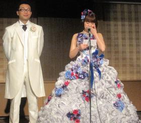 裕子の結婚 手紙