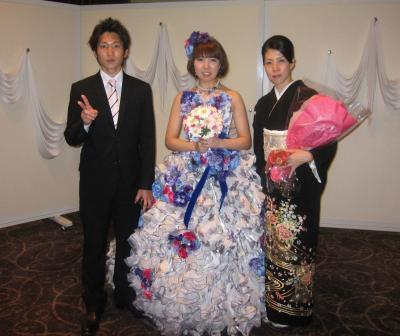 裕子の結婚 3人