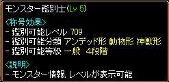 RedStone 08.02.28[26]