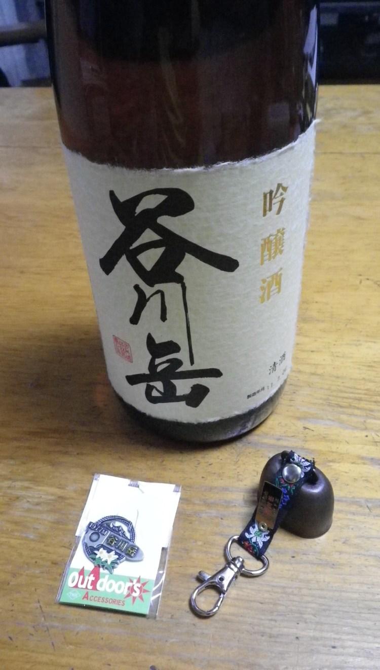 谷川岳14