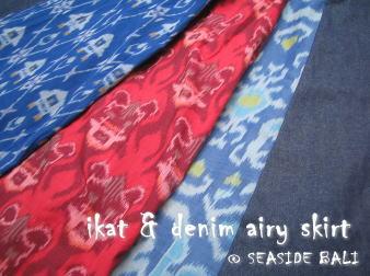 イカットとデニムのエアリースカート