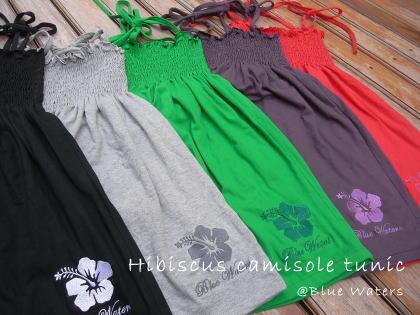 ハイビスカス刺繍のキャミソールチュニック