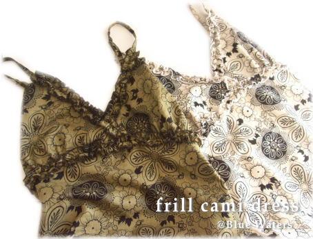 フリルキャミドレス