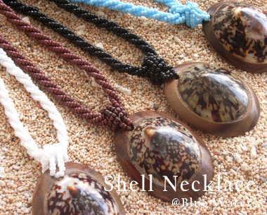 カサ貝のネックレス