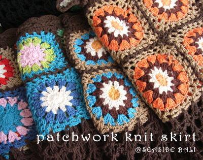 手編みパッチワークニットスカート