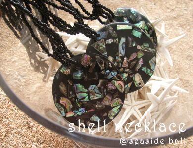 パウア貝のネックレス