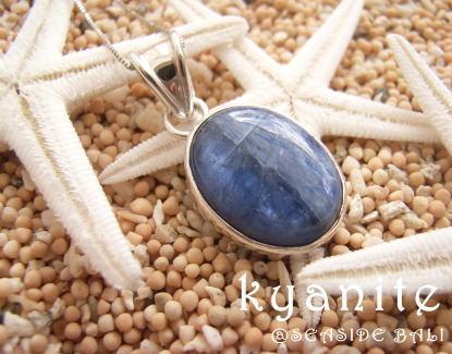 深く濃いブルーの石 カイヤナイト