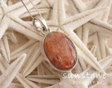 太陽の石 サンストーン
