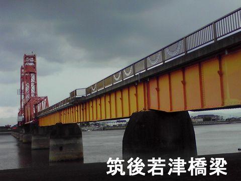 筑後川昇開橋5.1