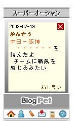 bp_080719.jpg
