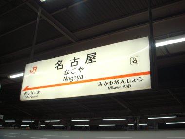 nagoya06080s.jpg