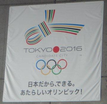 tokyo06061s.jpg