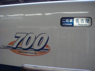 tokyo06064s.jpg