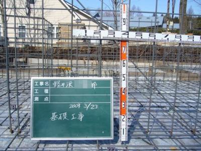 0323鉄筋JIO検査9