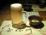 吉在門 ビール