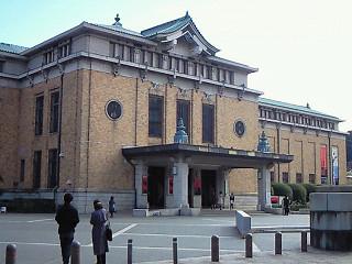 京都市美術館①