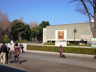 国立西洋美術館①