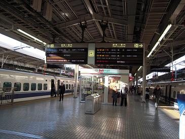 新大阪駅③