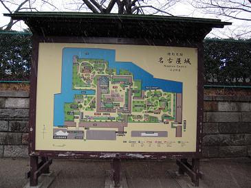 名古屋城 案内板