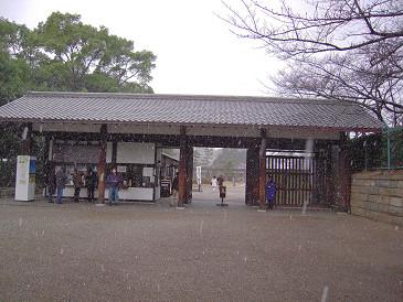 名古屋城 入り口