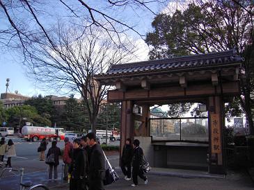 名古屋 市役所駅