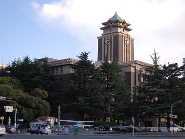 名古屋 市役所