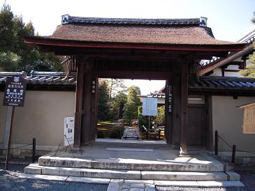 大徳寺 龍源院 門