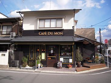 CAFE DU MON 玄関