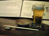 柊草 ビール