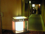 帝国ホテル 夕食