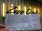 Zepp大阪⑤