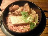 縁 鮭ハラスと大粒ホタテの海鮮炊きご飯