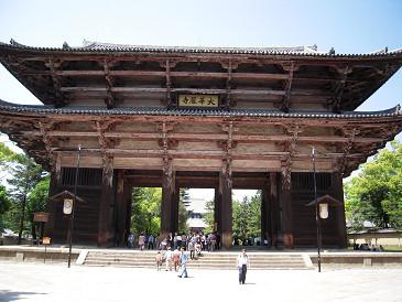 奈良 東大寺 南大門