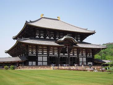 奈良 東大寺 大仏殿①