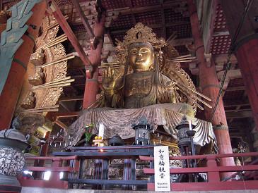 奈良 東大寺 大仏殿⑦