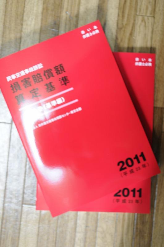 DSC_5698_20110218132008.jpg