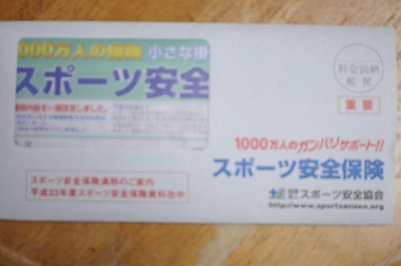 DSC_5806.jpg