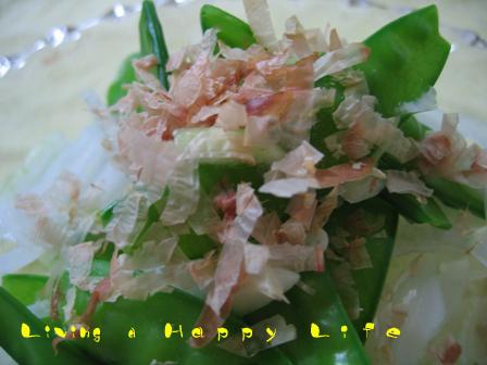 絹さやと新たまのサラダ